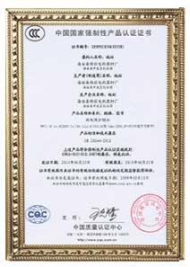 电加热管CCC认证