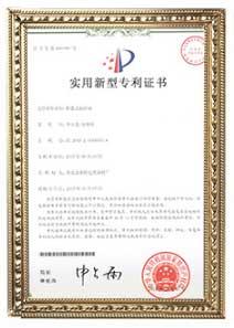 温控器专利证书